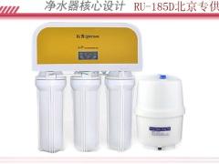 沁园净水RU-185D