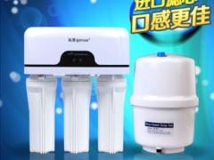 沁园净水器家用直饮高端净水机RO-185ST厨房龙头净水机