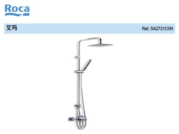 艾玛淋浴柱含控制阀 乐家挂墙式淋浴柱 镀铬淋浴柱