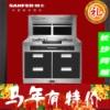帅丰集成灶UX8-3集成灶/环保灶/无烟灶图片
