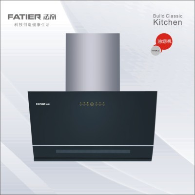 CXW-218-D12法帝厨房电器
