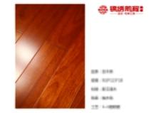 锦绣前程实木系列(材质:斯纹漆木 柚木色)图片