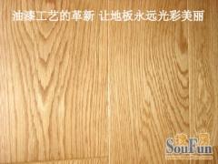 圣象KS8106明斯克橡木三层实木地板