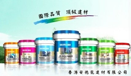 广州K11通用型防水涂料厂家批发价格