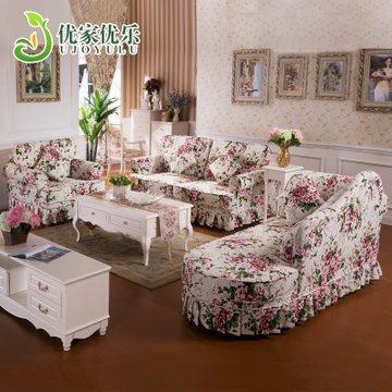 优家优乐 8060 韩式田园高档布艺沙发
