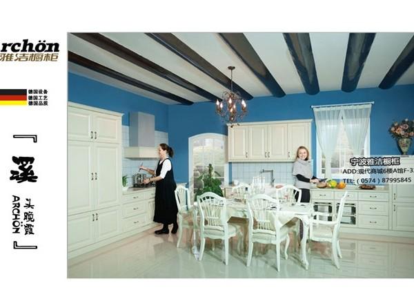 暖白色雅洁进口模压整体橱柜打造简欧田园风格厨房