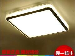 欧普照明 MX500C-Y28 38(晨光)透明