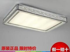 欧普客厅吸顶灯长方形照明灯具灯饰简约现代吸顶灯国色天香220