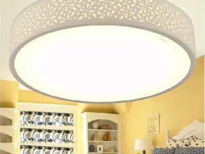 欧普照明 LED吸顶灯 44w客厅灯 22w卧室灯书房灯具