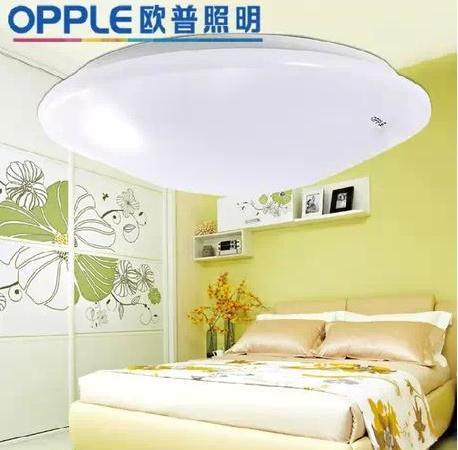 欧普照明 全白系列 卧室灯厨卫吸顶灯灯具MX260-420