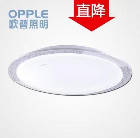 欧普照明MX460-Y40-语嫣 40w 卧室吸顶灯
