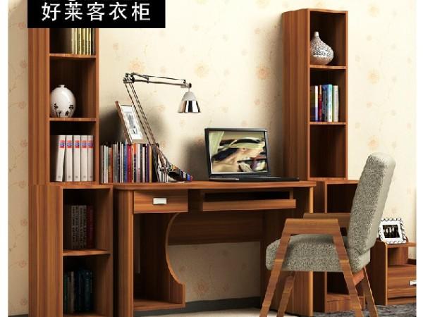 好莱客简易书柜创意家具简易书架餐厅墙壁置物架书柜阶梯书橱柜子