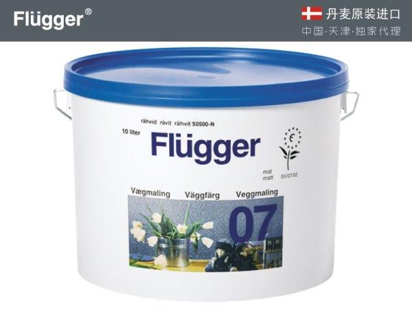 [丹麦原装进口]Flügger wall paint 07