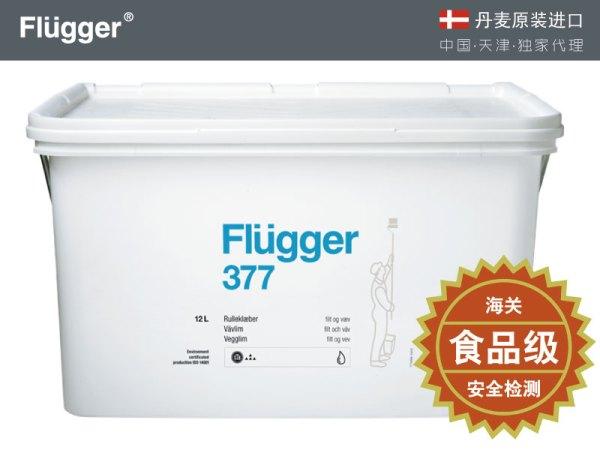 [丹麦原装进口]福乐阁-Flügger 377 墙纸专用胶