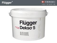 [丹麦原装进口]福乐阁-Dekso 5水性多彩黑板漆/墙面漆