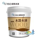 晨阳水漆 木器漆木质家具漆白色聚氨底漆 无味环保油漆/涂料