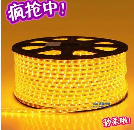 欧普 LED灯带 5050led照明灯带贴片霓虹灯条背景吊顶