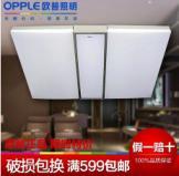 欧普客厅吸顶灯长方形照明灯饰简约现代吸顶灯倾城275W方俊图片