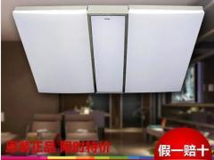欧普客厅吸顶灯长方形照明灯饰简约现代吸顶灯倾城275W方俊