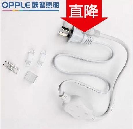 欧普照明 LED灯带高压电源配件包3528 5050明辉专用