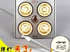 欧普照明浴霸多功能 浴霸照明换气三合一 嵌入式浴霸 D71