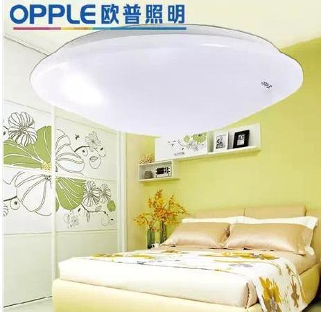 欧普照明 全白系列 卧室灯厨卫吸顶灯灯具40W