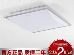 欧普 照明灯具专柜正品 现代简约客厅卧室吸顶灯MX7755