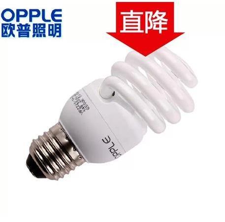 欧普照明 半全螺旋型节能灯 护眼灯用 E27灯头白光/黄光