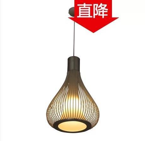 欧普照明 新品鸟笼形单头餐吊灯具餐厅灯饰吊顶灯MD330-Y