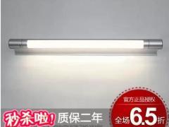 【专柜正品】欧普照明 MB549-Y24Z-主角 |镜前灯|