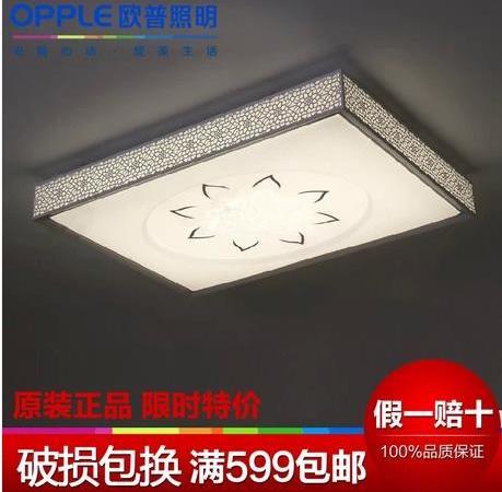 欧普照明LED客厅吸顶灯 简欧餐厅客厅吸顶灯 MX8663