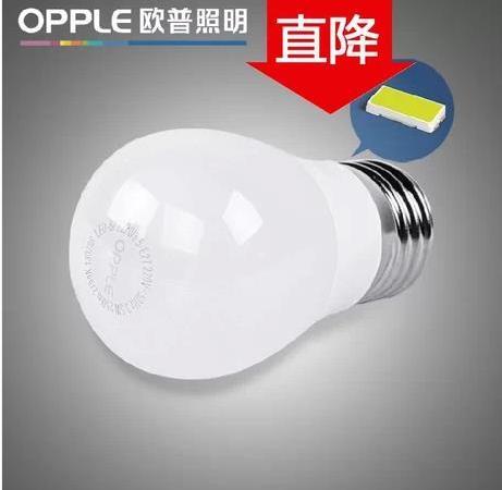 欧普led灯泡 省电超亮LED灯泡 螺口 心悦 节能球泡光源