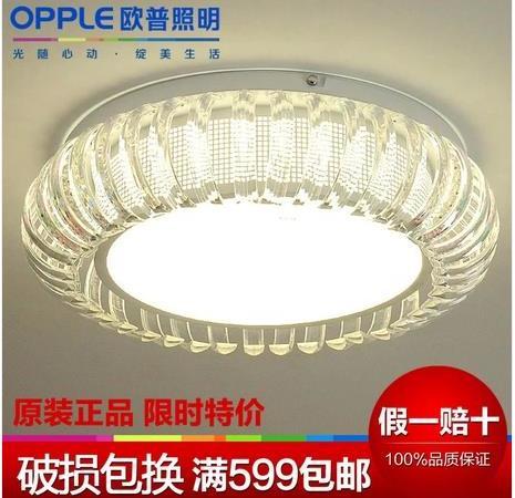 正品欧普照明卧室书房吸顶灯简约现代MX530-Y28 38