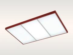欧普照明 灯具灯饰 客厅灯 现代简约长方形吸顶灯 实木灯翔宇
