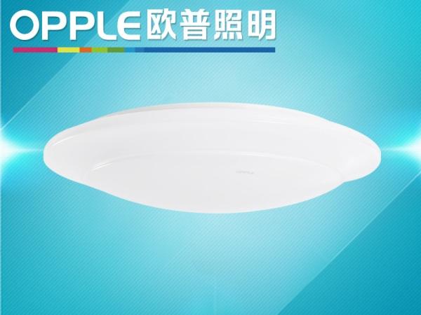 正品欧普照明卧室书房阳台LED吸顶灯具现代简约圆形MX420