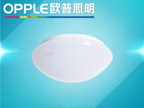 专柜正品欧普照明LED吸顶灯卧室书房简约MX350MX420