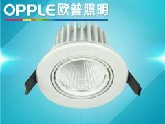 正品欧普照明灯具 LED射灯天花灯 5W牛眼灯 灵清 开孔8