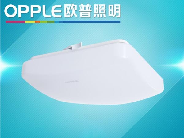 专柜正品欧普照明厨卫灯方形阳台吸顶灯现代简约MX200小方白