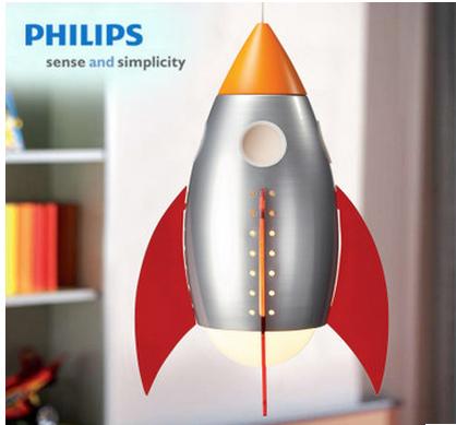 飞利浦小火箭吊灯