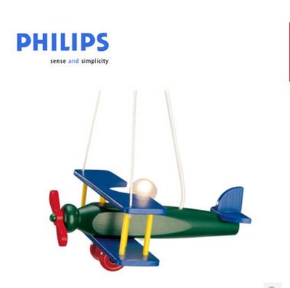 飞利浦儿童小飞机吊灯