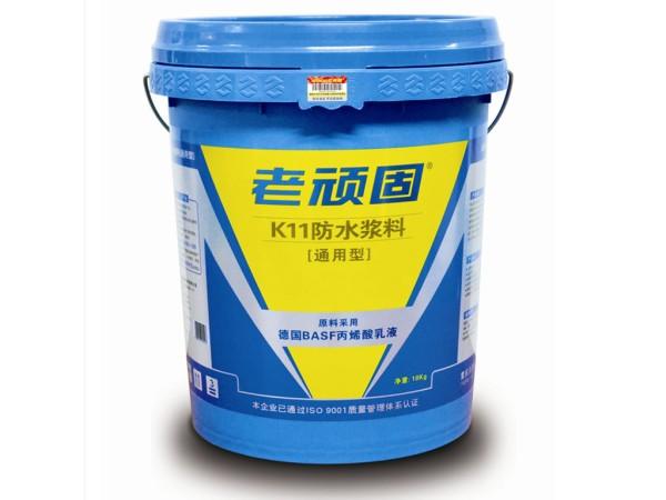 老顽固K11防水浆料[通用型]
