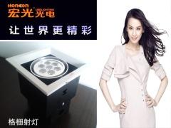 宏光光电LED 1*7W内条纹COB格栅射灯
