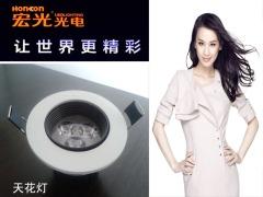 宏光光电LED 3w防眩光刀片散热天花灯