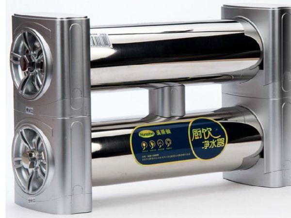 Hunsdon汉斯顿净水器HSD-1200DK厨房净水直饮