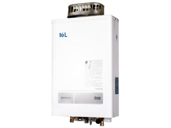 林内REU-16RFB热水器