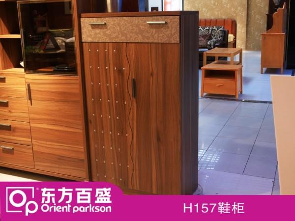 东方百盛 鞋柜 H157 莱茵胡桃木 板材 北京 沙河店