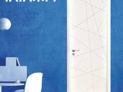 TATA木门现代范儿 爱琴海记忆8色可选免漆门@007