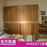 东方百盛 四门衣柜 H152 莱茵胡桃木 板材 北京 沙河店