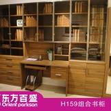 东方百盛 组合书柜 H159 莱茵胡桃木 板材 北京 沙河店