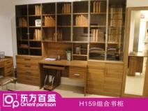东方百盛 组合书柜 H159 莱茵胡桃木 板材 北京 沙河店图片